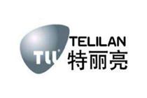 telian