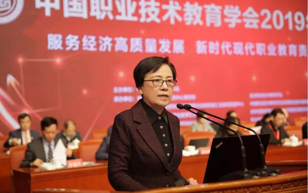 鲁昕:70年,中国职业教育发展的历史轨迹