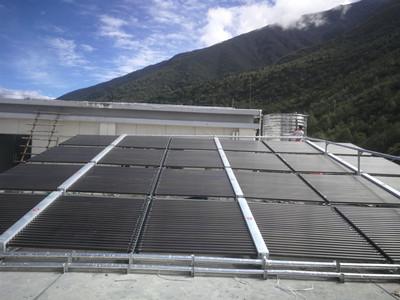 太阳能集热管