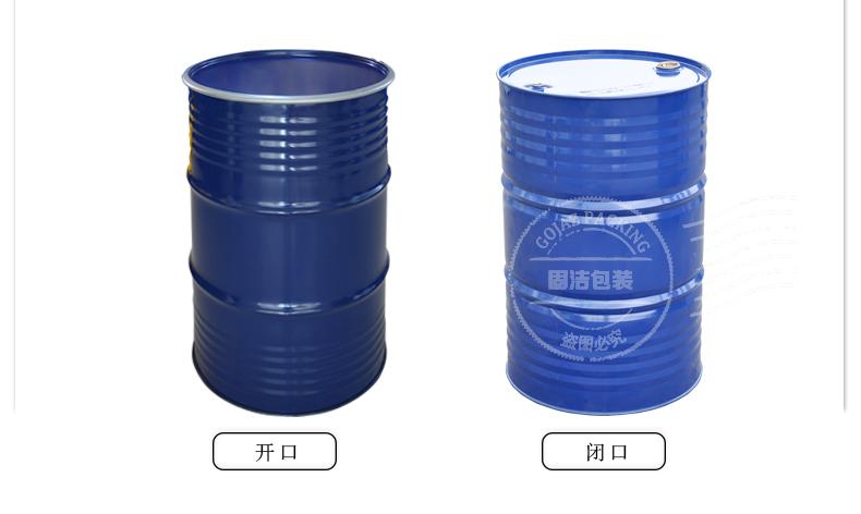 images-鐵桶升級詳情頁_02