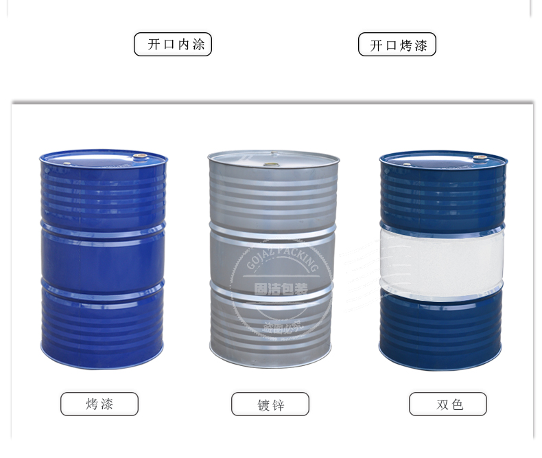 images-鐵桶升級詳情頁_04