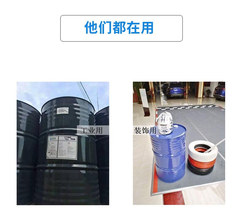 images-鐵桶升級詳情頁_09