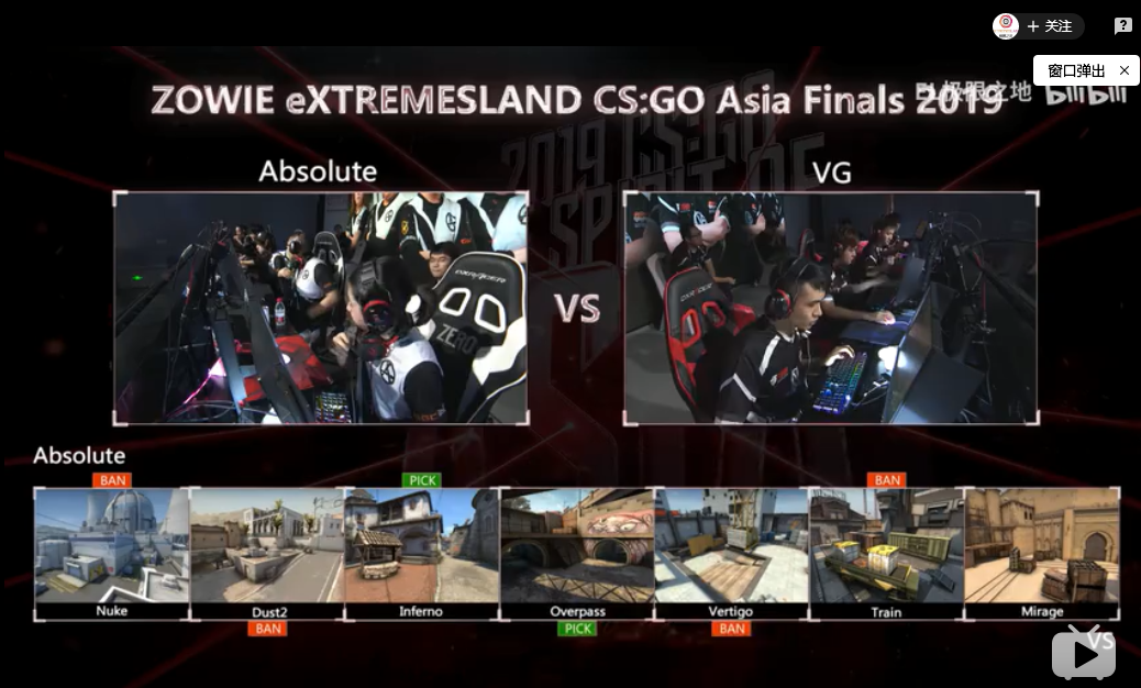 11.17 Semi Final- VG vs ABSOLUTE