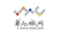 深圳華南城網科技有限公司