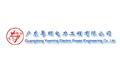 廣東粵明電力工程有限公司