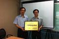 我會領導為廣州商業儲運公司頒發服務業重點聯系企業牌匾