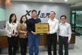 我會領導為深圳走秀網頒發重點聯系企業牌匾