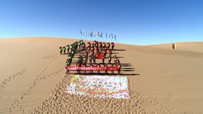 银川沙漠整训2