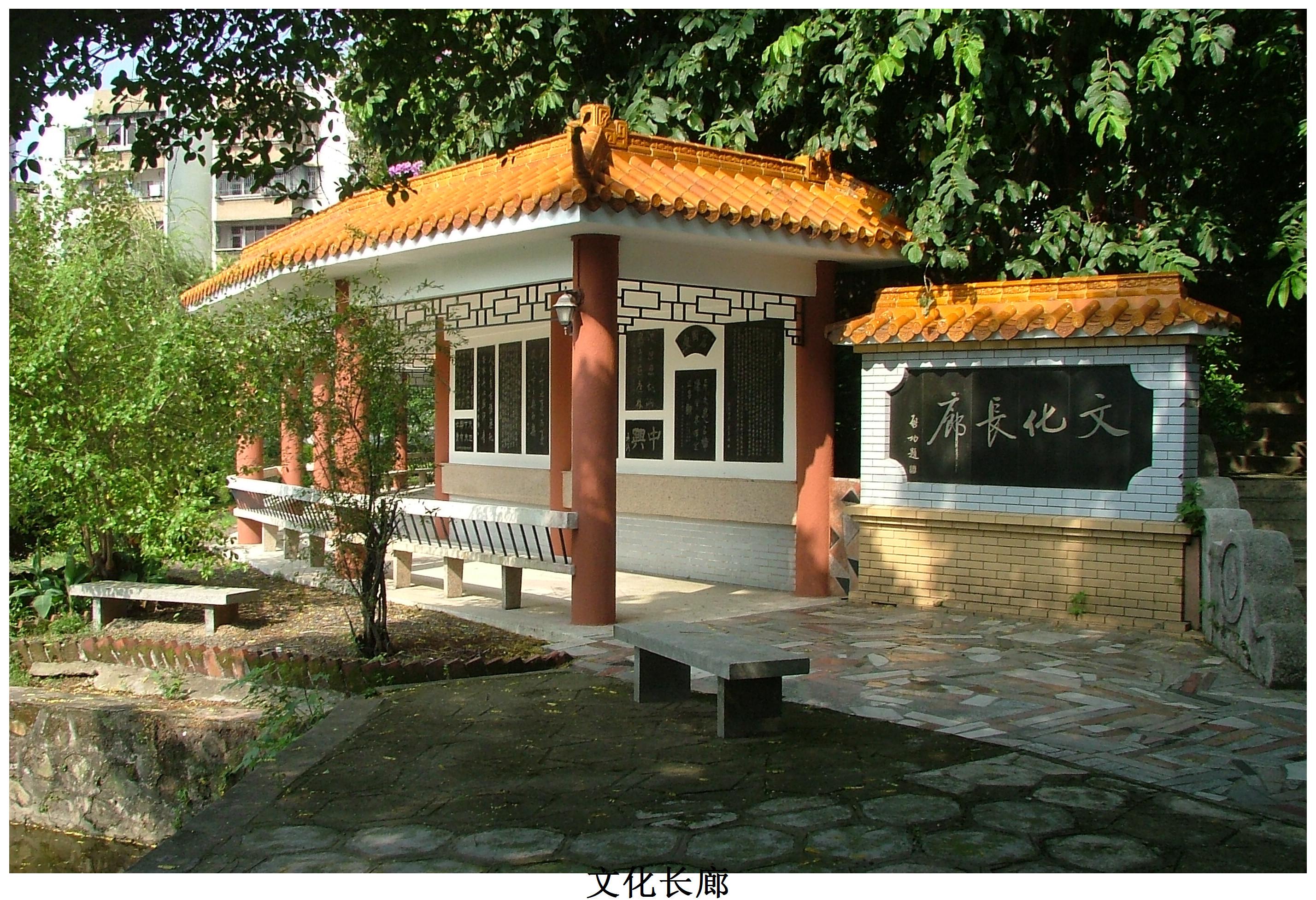 三水区华侨中学文化长廊
