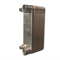 釬焊式換熱器