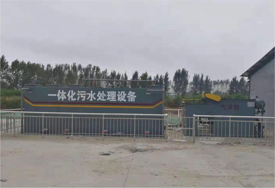 中原農博會廢水集中處理項目