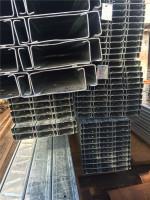 鍍鋅C型鋼