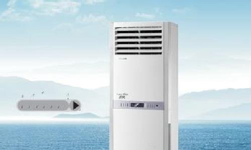 案例名称 : 珠海某家电电磁兼容设计流程合作项目