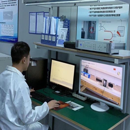 EMC检测认证服务5