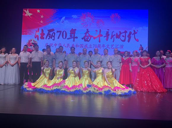 庆祝中华人民共和国成立70周年文艺汇演