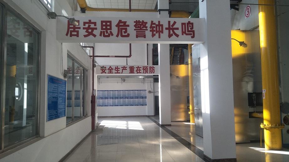 车站北路app1manbetx全站app下载站