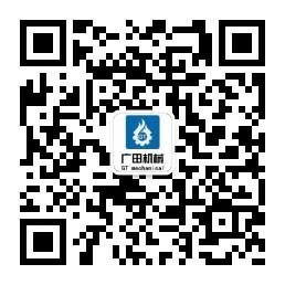 微信圖片_20200525162747