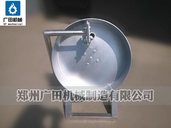 小型造粒機