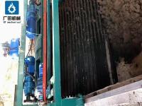 有機肥鏈板翻堆機