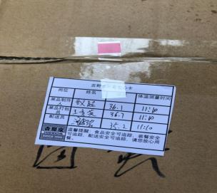 B612DEC7-1B9D-42ED-9869-C7B17A360217-342-0000002119A75752.jpg
