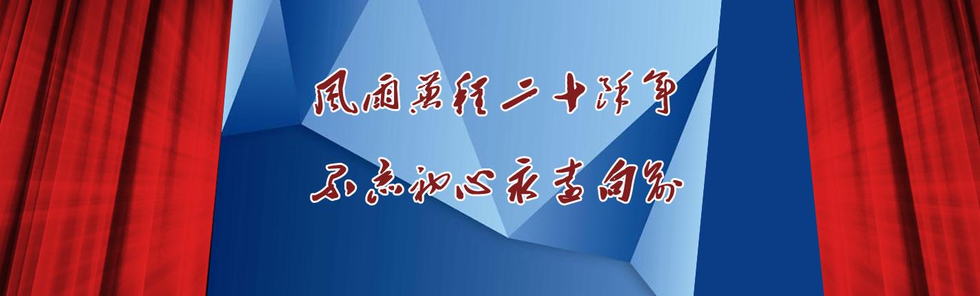 贝博贝博棋牌行业协会