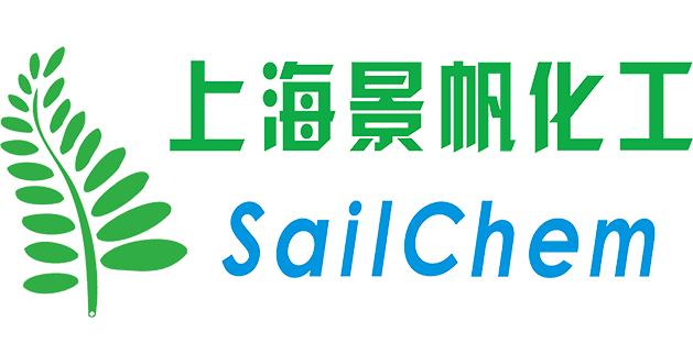 Shanghai-SAIL-Logo-PNG-改-01