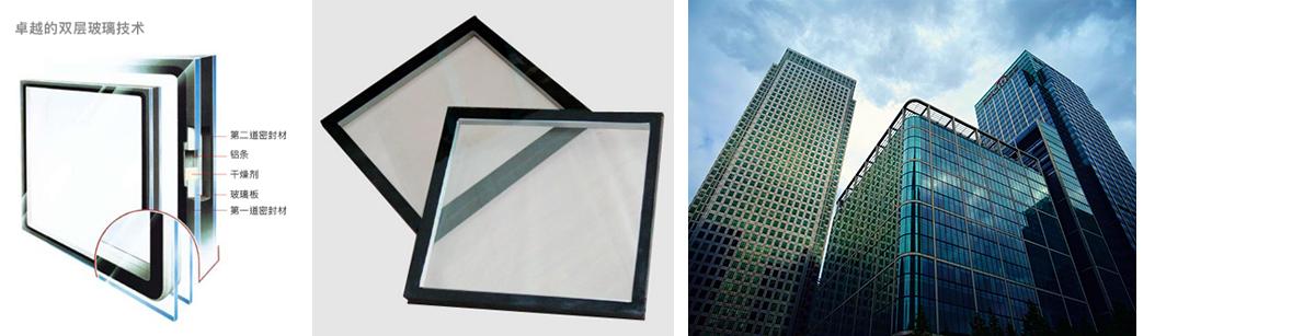 陽光鍍膜中空玻璃