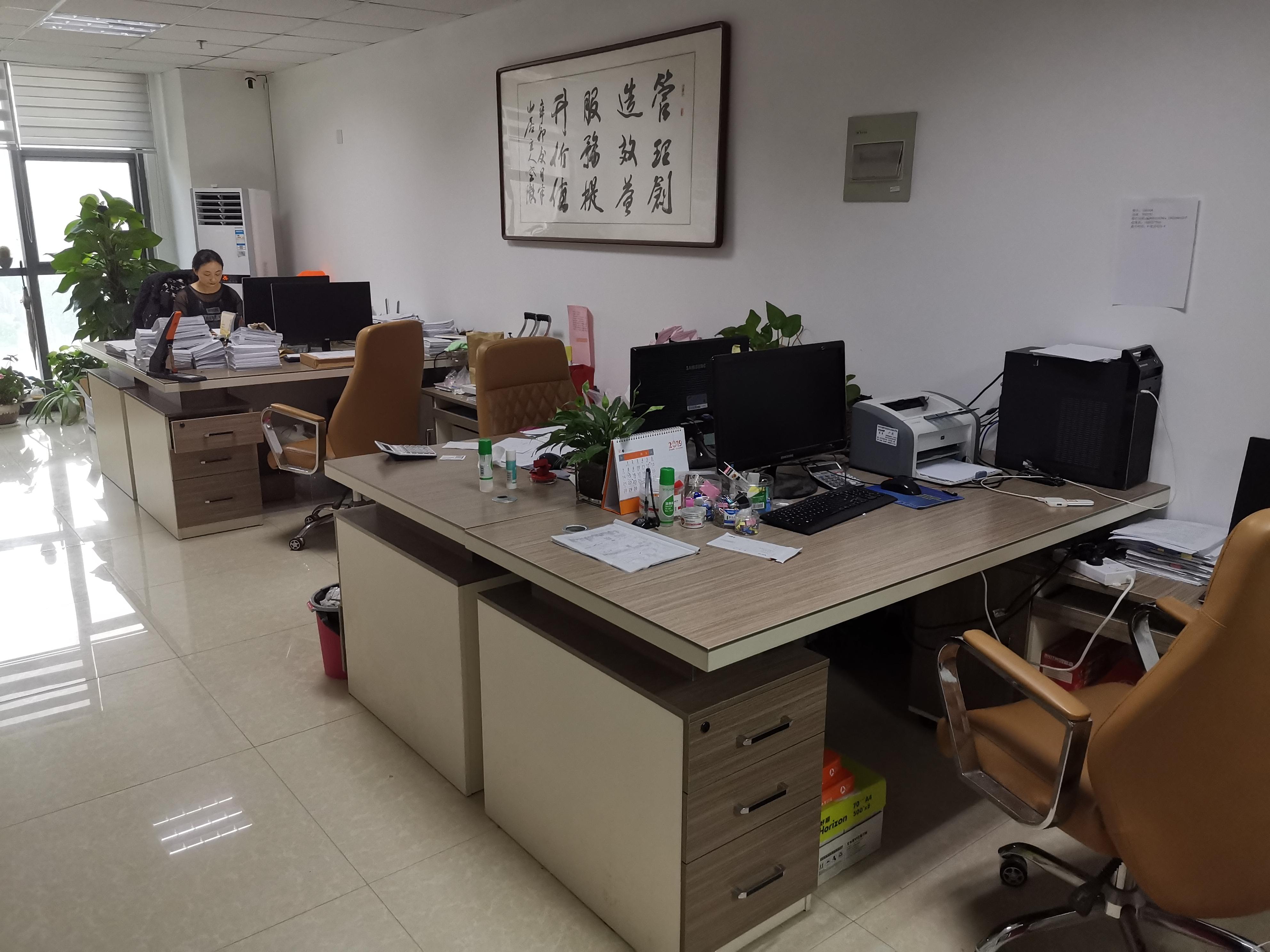 办公环境-新建文件夹IMG_20190731_173454