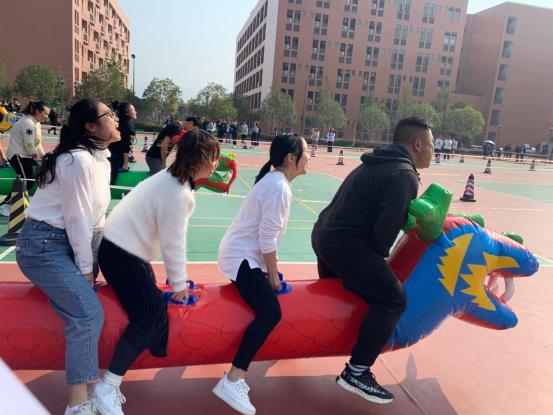 20191111我校舉行首屆教職工趣味運動會