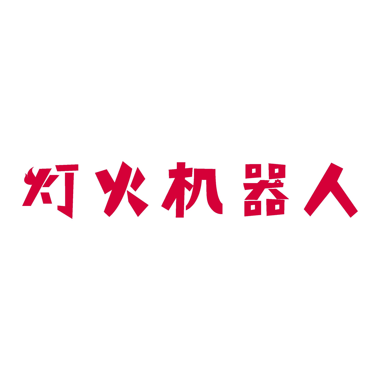 png-denhot-robotvi-2修改-03
