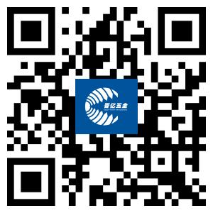 晉億購微信二維碼