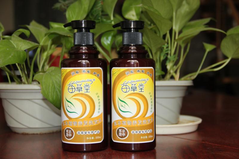 草本植物养发洗发水1
