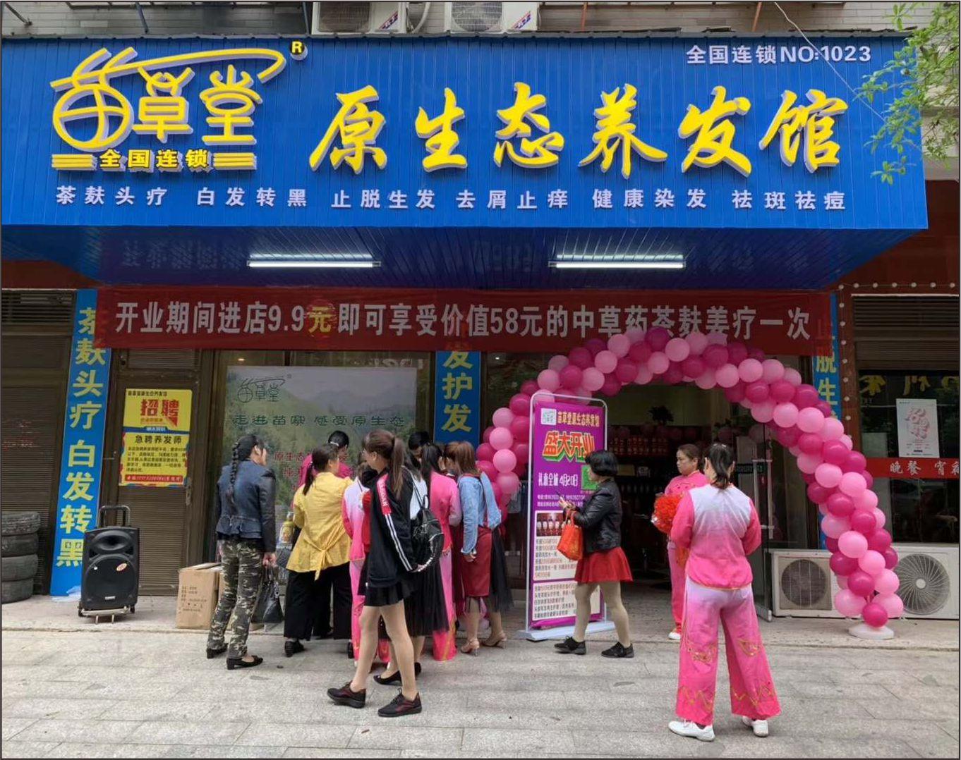 湘潭王姐旗下店1023
