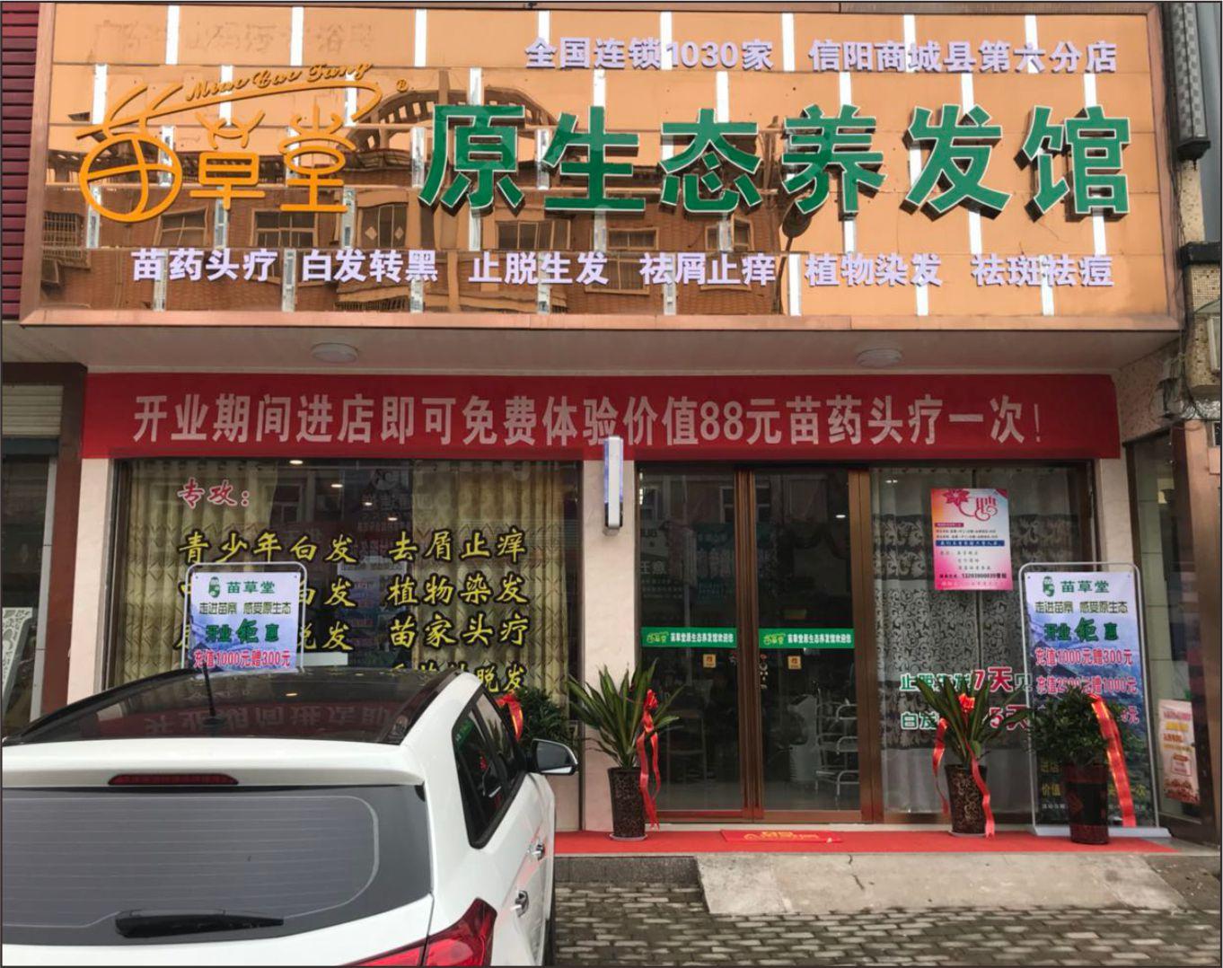 信阳市代理旗下第六家分店