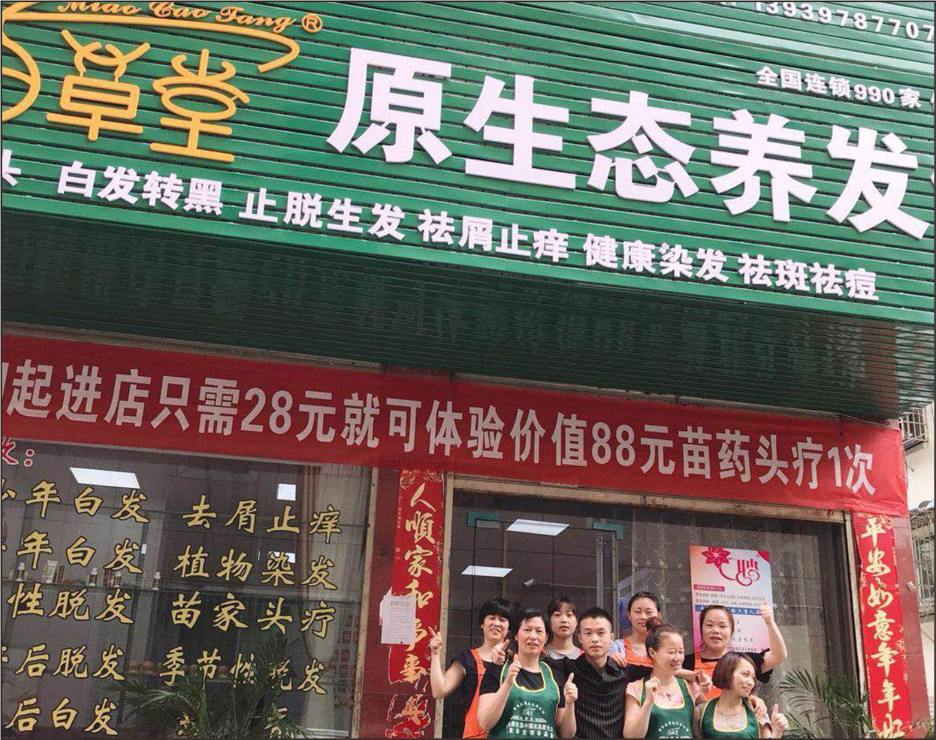 河南信阳店