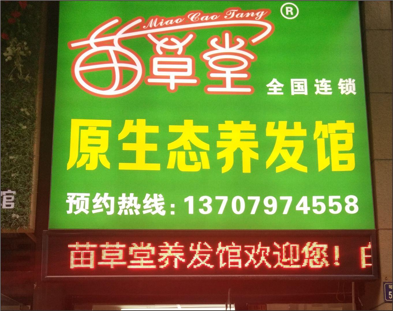 江西赣州第二分店