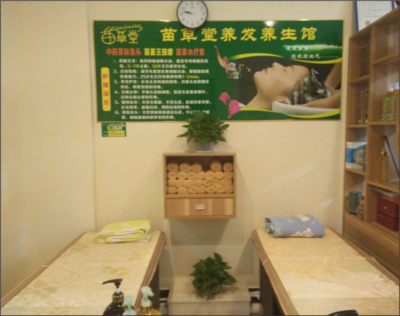 江西赣州第三分店