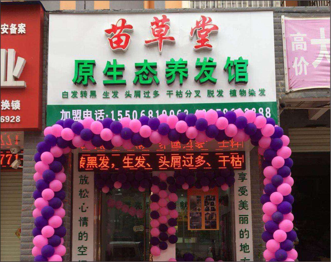 南宁东盟开发区店