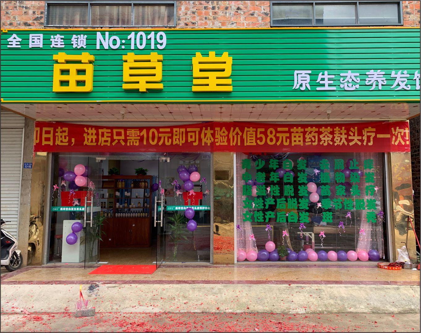 南宁桐镇店