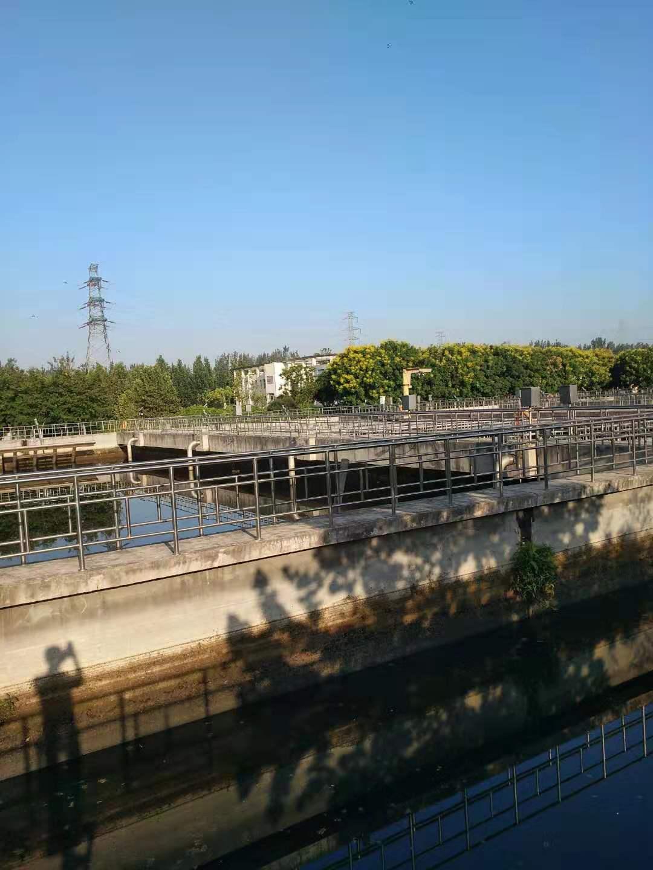 廊坊經濟開發區供水中心