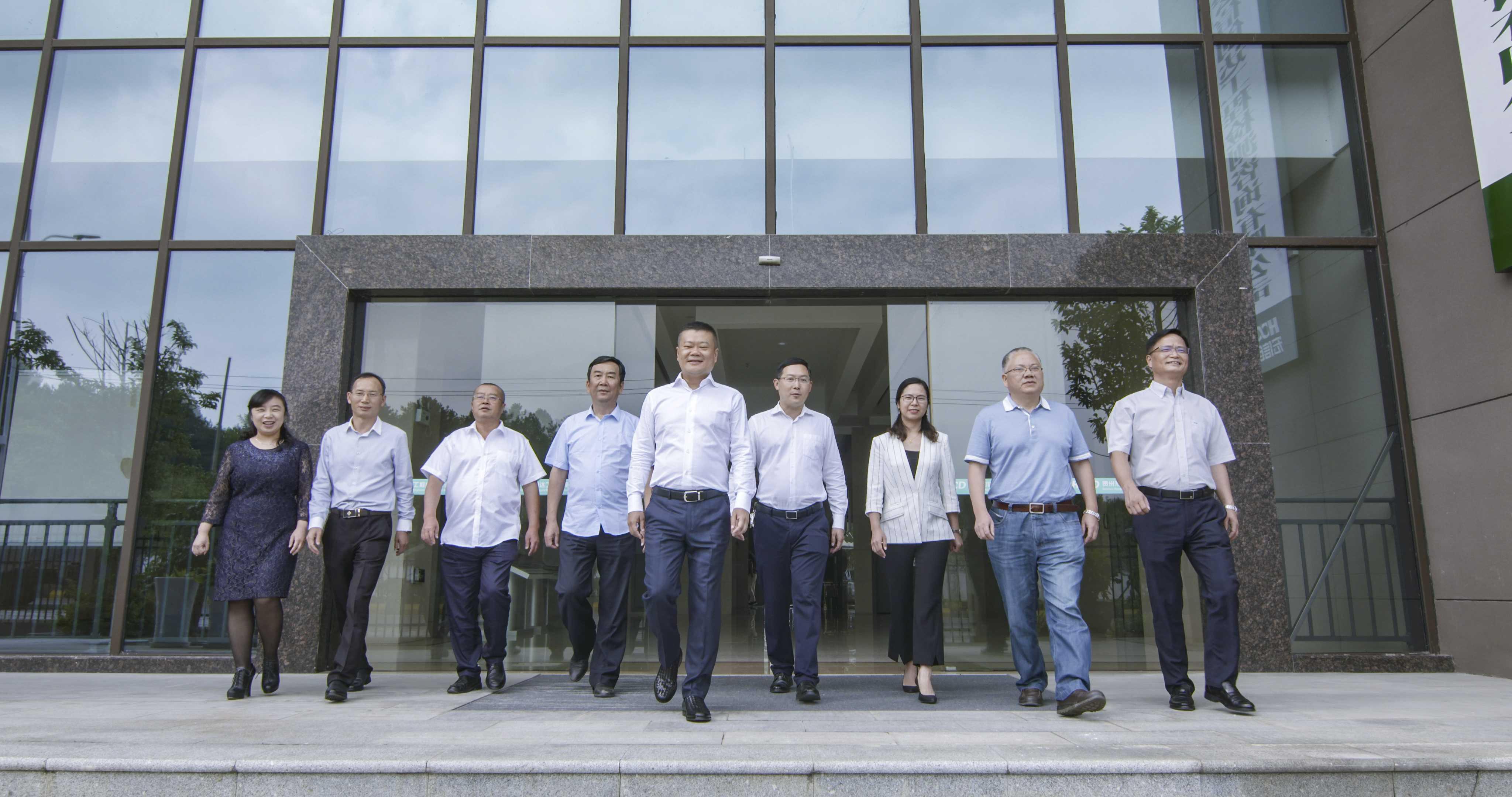 公司领导集体照
