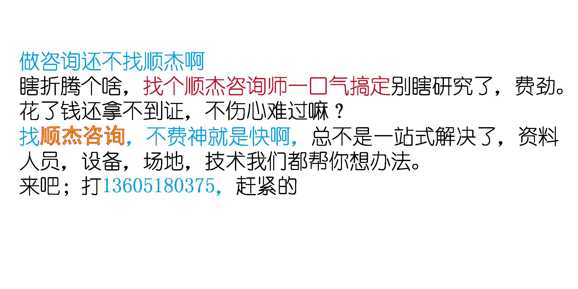 打電話-01-01