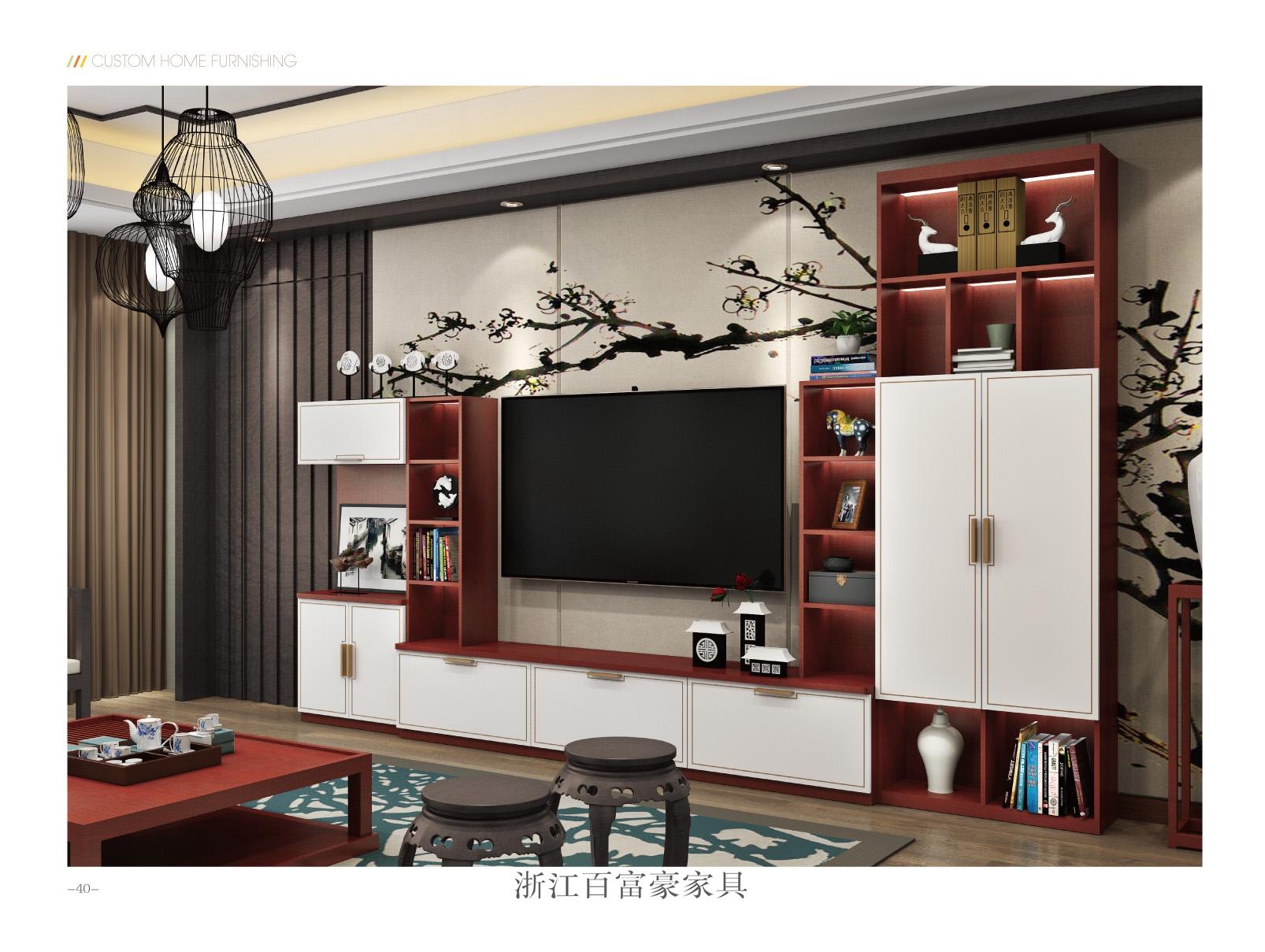2客厅空间展示-041