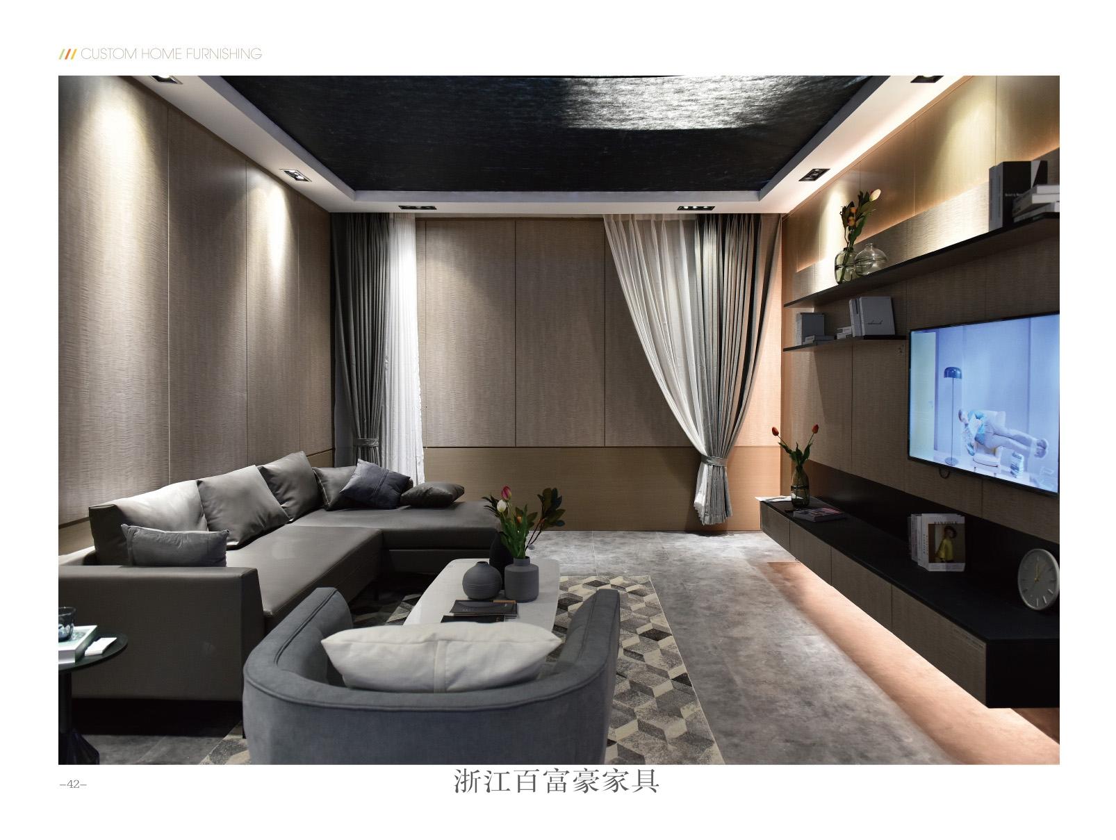 2客厅空间展示-043