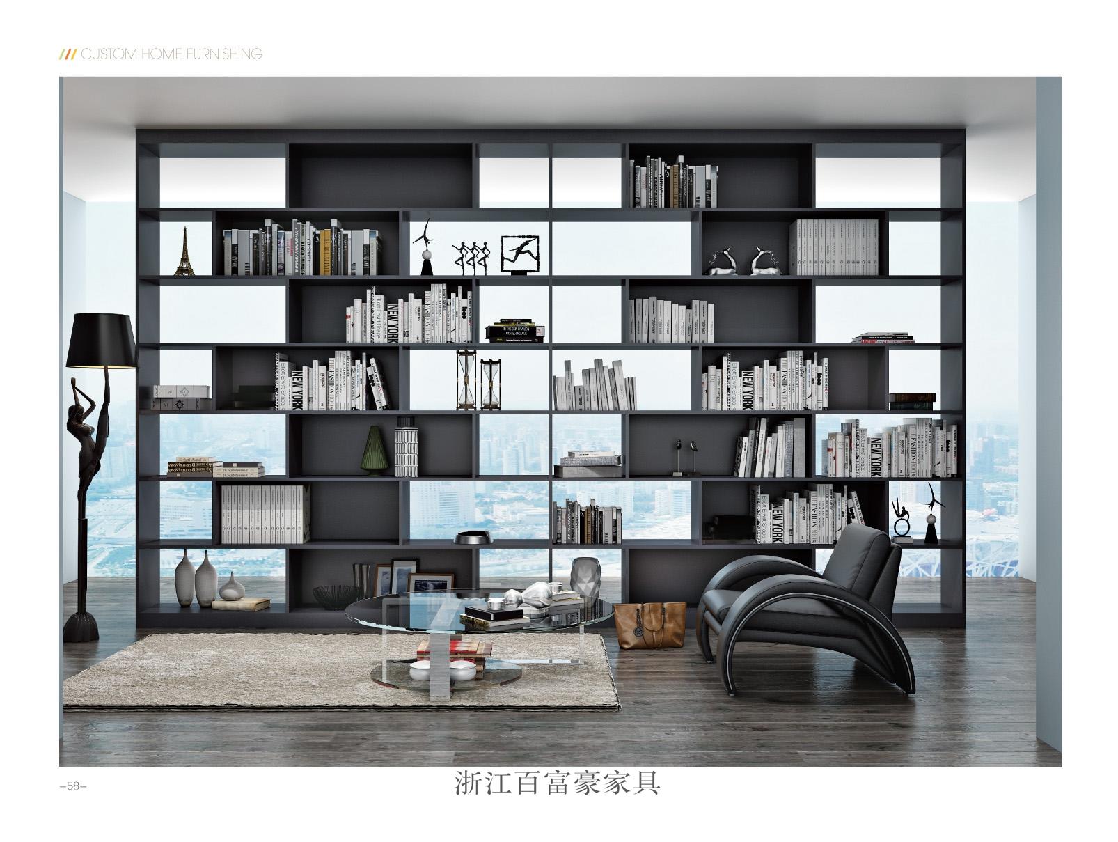 4书房空间展示-059