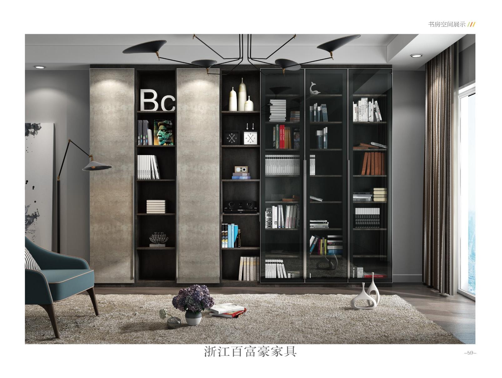 4书房空间展示-060