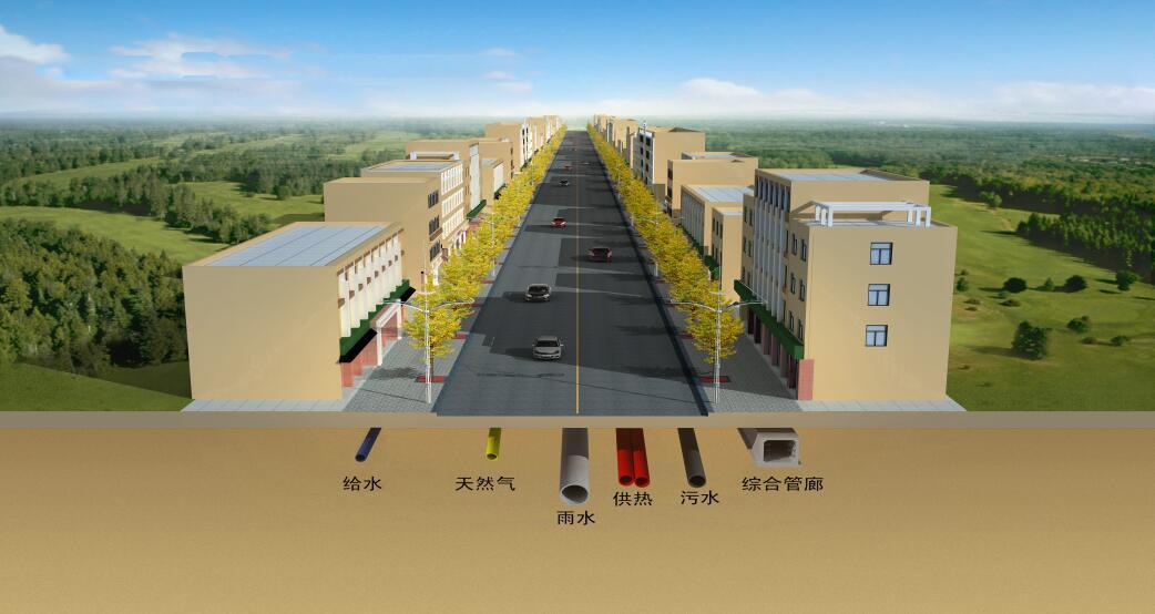 鑫藍4永和正大路道路改造工程效果圖