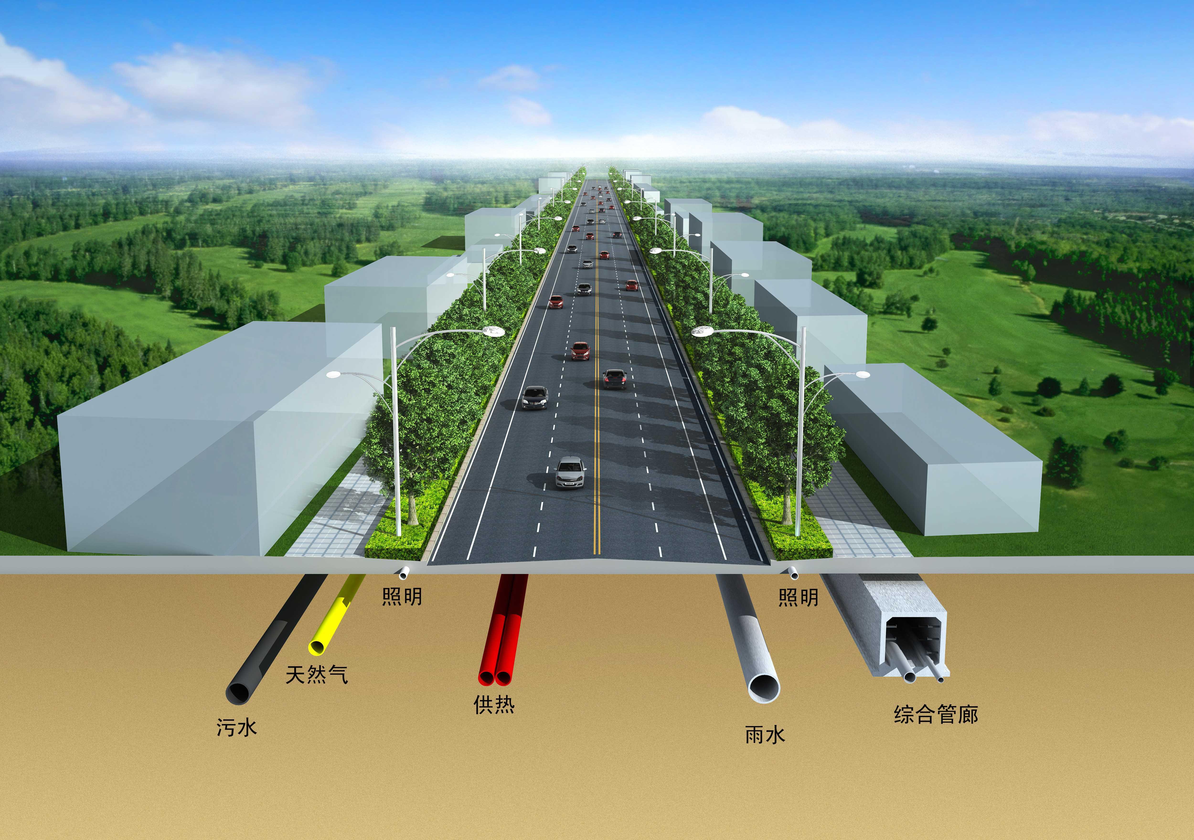 鑫藍5浮山天壇路道路改造工程