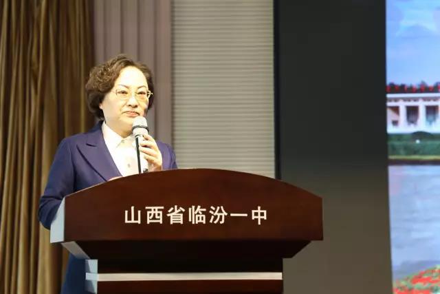 太行精神专题报告会-微信图片_20191127113630