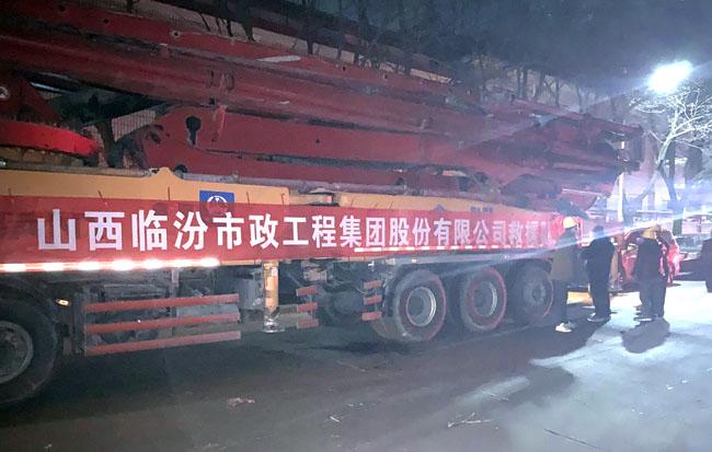 3·15鄉寧滑坡救援表彰-泵車1